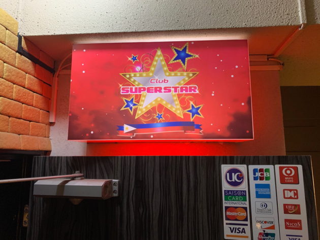 super-star_20191019_33