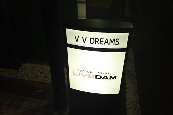 vvdreams_13